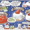 【しごと】月刊ローチケHMV 12/15号