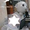 FabLabと言えば、これだ!? ラボスタッフによる3Dプリンター講習会レポート!
