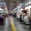 ショッピング】旧済州 中央地下商店街
