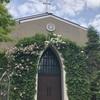 独立型教会で挙式するメリット!〜南青山サンタキアラ教会で挙式しました〜