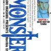 『MONSTER』 全18巻完結