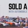 車を売却して車無しの生活へ、売却の方法とその感想