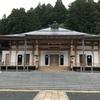 【高野山】のお寺の街並みの本来の良さを味わうことができて最高でした!