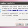 Xubuntu13.10でDropboxのアイコンがインディケーターに表示されない