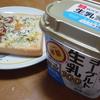 白バラヨーグルト 鳥取県内産 生乳100ビフィズス菌BB-12