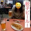 蒲田の居酒屋4軒でせんべろしてきたけど最高だった!