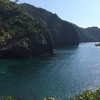 青海島自然研究路|絶景の遊歩道を散策する