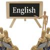 イギリス英語は、本当の英語? アメリカ英語との違いをユーモアに解説。
