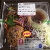 ローソンロカボの豆腐ハンバーグのサラダも超オススメ!