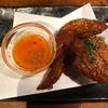 ばんぶう Friend chicken wings