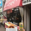 食べ飲み歩きが楽しい活気ある下町商店街!砂町銀座商店街