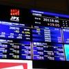 大阪取引所 株式投資セミナーに行ってきました