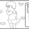 ハーフの子と蒙古斑のこと【国際結婚×子育て漫画】