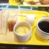 一宮モーニング おすすめ 喫茶 ゴールド