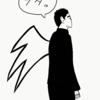 慎:どいつもこいつも、俺から奪った幸せでのうのうと生きてやがる。