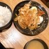 【ランチ】居酒屋のランチで食べた生姜焼き定食(^^)