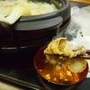 【辛党専用】麻辣しゃぶしゃぶ鍋で脂肪燃焼ダイエット~〆はしらたき担々麺~