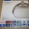 Oculus goが届いたんよという話