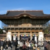 成田山新勝寺へ合格祈願行ってきました。