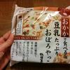今日のごはん:5月9日のみはるごはんレシピ(相模屋のおかかで食べる豆乳たっぷりおぼろやっこを食べたよ!)