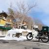 春になりました!冬ツーリングの画像を貼ります!!!