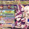【花騎士】エノテラはいいぞ!