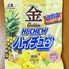 【お菓子】金のハイチュウアソート