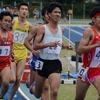 【第253回日体大記録会】(5000m)試合結果