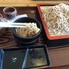 札幌市・豊平区の地元に根付いた大衆そば屋「そばの葵」に行ってみた!!~丼ぶりなど、セットメニューも豊富!安定した美味しさは女性にもオススメ!~