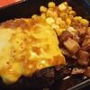 【洋】台北 : 平日お昼限定!絶品和牛ハンバーグ「高木食堂」@東区