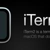 iTermの背景にsshログイン情報を表示