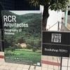 RCRアーキテクツ展|夢のジオグラフィー@TOTOギャラリー・間