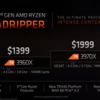第3世代Ryzen Threadripperの初手 24コア3960Xと32コア3970Xが登場!