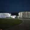初四国、香川旅行:ライトアップされた夜の公園をお散歩