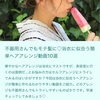 【LOCARI掲載】浴衣に似合う簡単ヘアアレンジ動画10選