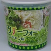 22g(麺15g)炭水化物14.5gパクチーフォーアライド