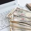 鳴かず飛ばずだったGoogleアドセンス、2ヶ月で急成長→入金!!