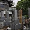 #横浜市鶴見へ行きました