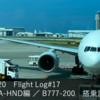 DIA修行2020 Flight Log#17 NH462 OKA-HND編