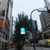 美しき地名 第14弾-3  「神田すずらん通り(東京都・千代田区)」