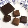 【丸の内】LA MAISON DU CHOCOLAT