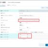 ESXi で Nested Nutanix CE を構成してみる。(ce-2019.11.22-stable 対応版)
