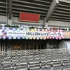 THE IDOLM@STER MILLION LIVE! 4thLIVE TH@NK YOU for SMILE!! に行ってきた(その1)