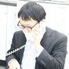 【社員紹介 PART②】新入社員の和田です