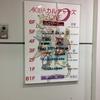 2/1 Akibaカルチャーズ定期公演 桜エビ~ず