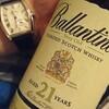 熟成された21年モノウイスキーは間違いなかった!バランタイン21年を飲む♪