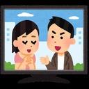 海外ドラマで英語学習 | ドラマチック☆ボキャビル!