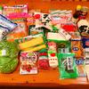 業務スーパーの買い物写メ♬︎♡