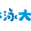 『2021年 第31回春季東北マスターズ水泳競技大会』の結果報告