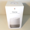 GoogleHomeが家にやってきた【レビュー:セットアップから曲を聞かせてもらうまで】